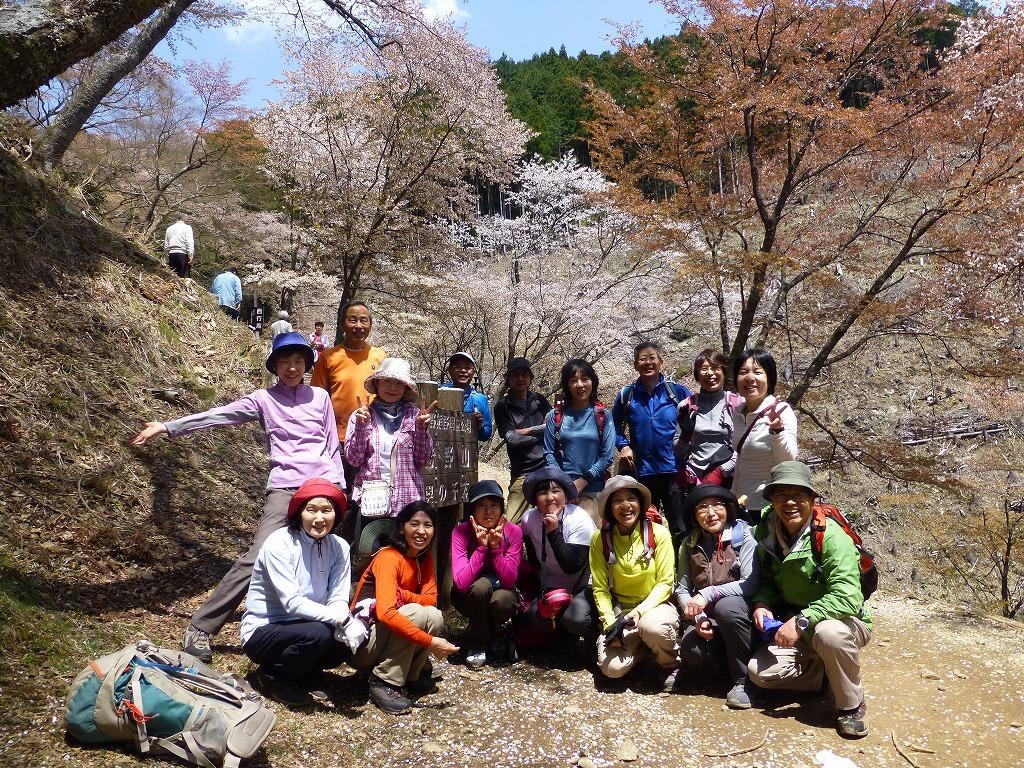 2014年4月23日 百貝岳